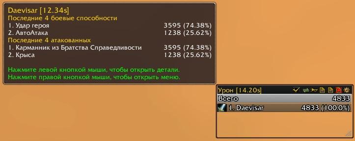DPSMate.jpg