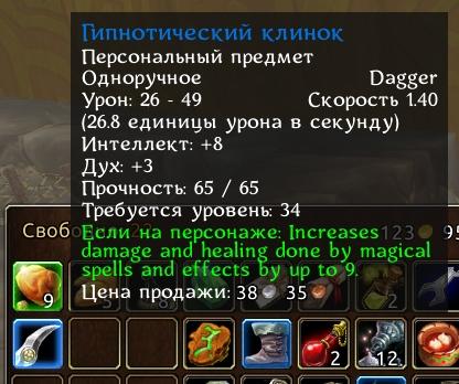 PriceDB 1.12.1.jpg