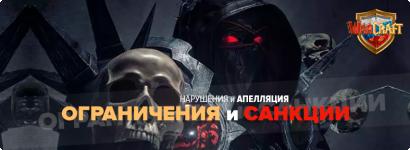 sanctions_top.png
